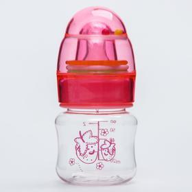 Бутылочка для кормления, крышка-погремушка, 60 мл., цвет розовый