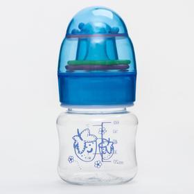 Бутылочка для кормления, крышка-погремушка, 60 мл., цвет голубой
