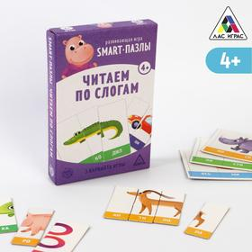 """Educational game """"Smart-puzzles. Read by syllables"""", 30 cards"""