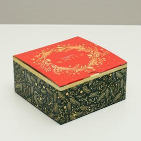 Складная коробка «С Новым годом», 15 × 15 × 7 см