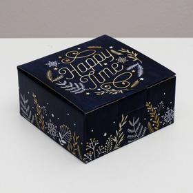 Складная коробка «Новогоднее волшебство», 15 × 15 × 7 см