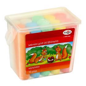 """Мелки цветные для асфальта """"Мультики"""" цветные 15 штук, в пластиковом ведре"""