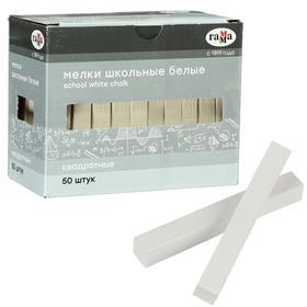 Мелки для рисования, белые 50 штук, мягкие, квадратная форма, картонная коробка