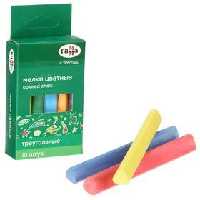 Мелки для рисования, цветные 10 штук, мягкие, треугольная форма, картонная коробка