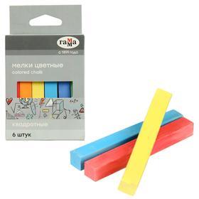 Мелки для рисования, цветные 6 штук, мягкие, квадратная форма, картонная коробка