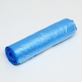 Набор пакетов фасовочных 24 х 37 см, 8 мкм, син 500 шт