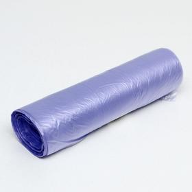 Набор пакетов фасовочных 24 х 37 см, 8 мкм, фиол 500 шт