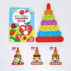 Pyramid wooden (with Assembly) + stickers slices 1 book set (puzzle)