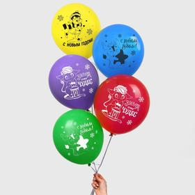 """Шар воздушный 12""""""""С Новым Годом, год Быка."""", 5 шт."""