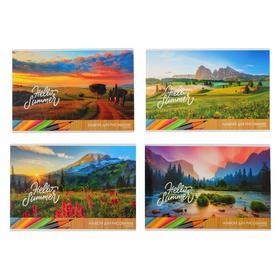 Альбом для рисования А4, 12 листов на скрепке «Ах, лето!», обложка мелованный картон, блок 100 г/м2, МИКС
