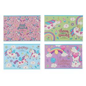Альбом для рисования А4, 12 листов на скрепке «Единорожки», обложка мелованный картон, блок 100 г/м2, МИКС
