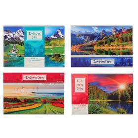 Альбом для рисования А4, 16 листов на скрепке «Вдохновение от природы», обложка мелованный картон, блок 100 г/м2, МИКС