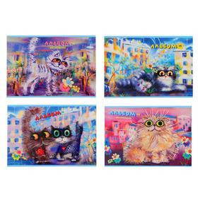 Альбом для рисования А4, 16 листов на скрепке «Котики», обложка мелованный картон, блок 100 г/м2, МИКС