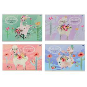 Альбом для рисования А4, 16 листов на скрепке «Милая лама», обложка мелованный картон, блок 100 г/м2, МИКС