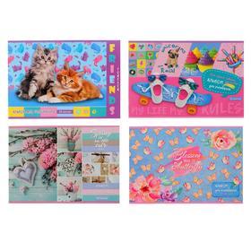 Альбом для рисования А4, 20 листов на скрепке «MIX - Девочки», обложка мелованный картон, блок 100 г/м2, МИКС