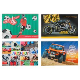 Альбом для рисования А4, 20 листов на скрепке «MIX - Мальчики», обложка мелованный картон, блок 100 г/м2, МИКС