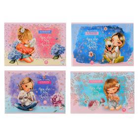 Альбом для рисования А4, 20 листов на скрепке «Моё сердечко», обложка мелованный картон, блёстки, блок 100 г/м2, МИКС