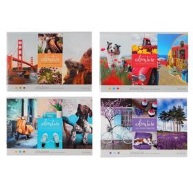 Альбом для рисования А4, 20 листов на скрепке «Разноцветное счастье», обложка мелованный картон, блок 100 г/м2, МИКС