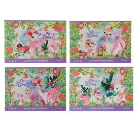 Альбом для рисования А4, 24 листа на скрепке «Портрет ламы», обложка мелованный картон, блёстки, блок 100 г/м2, МИКС