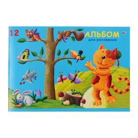 Альбом для рисования А5, 12 листов на скрепке «Весёлые друзья», обложка мелованный картон, блок 100 г/м2, МИКС