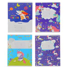 Тетрадь 12 листов в крупную клетку Unicorn time, обложка мелованный картон, блок офсет, МИКС