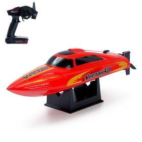 Boat RC Car, 23 km/h