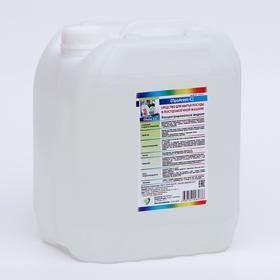 Средство для мытья посуды  в посудомоечной машине ПроАгент -С  5 л