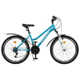 """Велосипед 24"""" Progress модель Ingrid Pro RUS, цвет голубой, размер 15"""""""