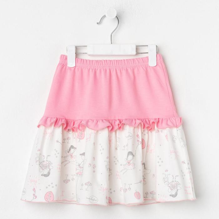 Юбка «Фея» для девочки, цвет белый/розовый, рост 110 см