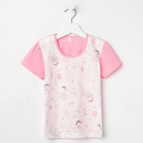 Футболка «Фея» для девочки, цвет белый/розовый, рост 110 см