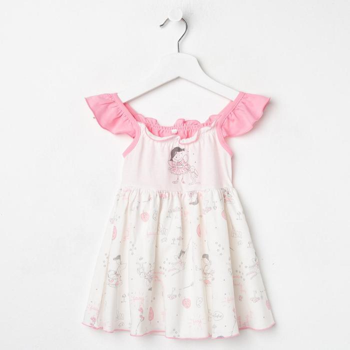 Сарафан «Фея» для девочки, цвет белый/розовый, рост 80 см