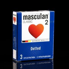 Презервативы Masculan 2 classic, с пупырышками, 3 шт