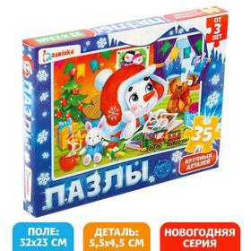 Пазлы «Снеговик», 35 элементов