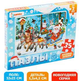 Пазлы «Сани Дедушки Мороза», 35 элементов