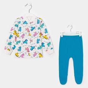 Комплект (кофточка, ползунки) детский, цвет голубой, рост 56 см