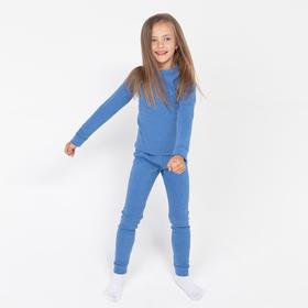 Термобельё для девочки (джемпер,брюки), цвет синий, рост 128 см (34)