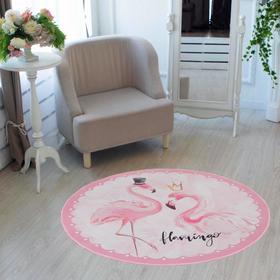 Ковер Этель «Фламинго» d=120 см, 700г/м2г