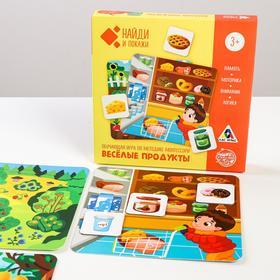 Развивающая игра «Найди и покажи. Весёлые продукты»