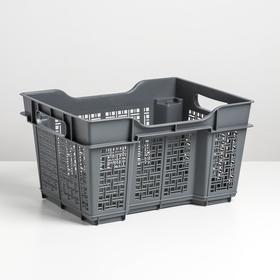 Ящик универсальный 16 л, 40×30×22 см, цвет серый Ош