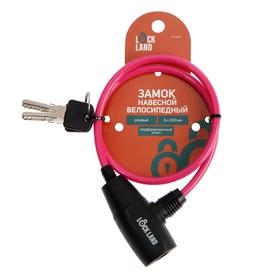 Замок навесной велосипедный TUNDRA, 6 х 650 мм, перфорированный ключ, розовый