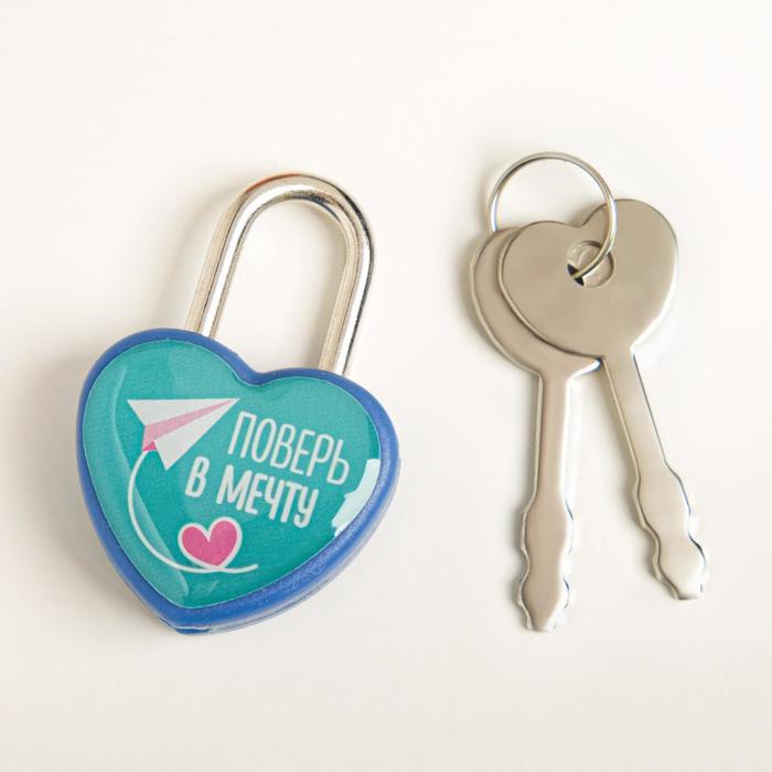Замочек для чемодана с ключами «Поверь в мечту» - фото 1786905