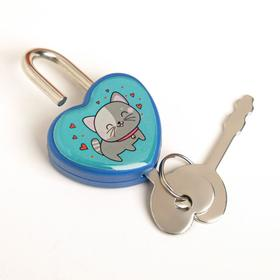 Замочек для чемодана с ключами «Космокотик» - фото 1786912