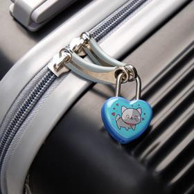 Замочек для чемодана с ключами «Космокотик» - фото 1786913