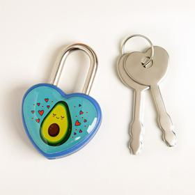 "A lock for a suitcase with the key ""Avocados"", 4 x 2.8 cm"
