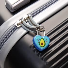 Замочек для чемодана с ключами «Авокадо» - фото 1786918