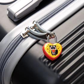 Замочек для чемодана с ключами «Енотик» - фото 1786923