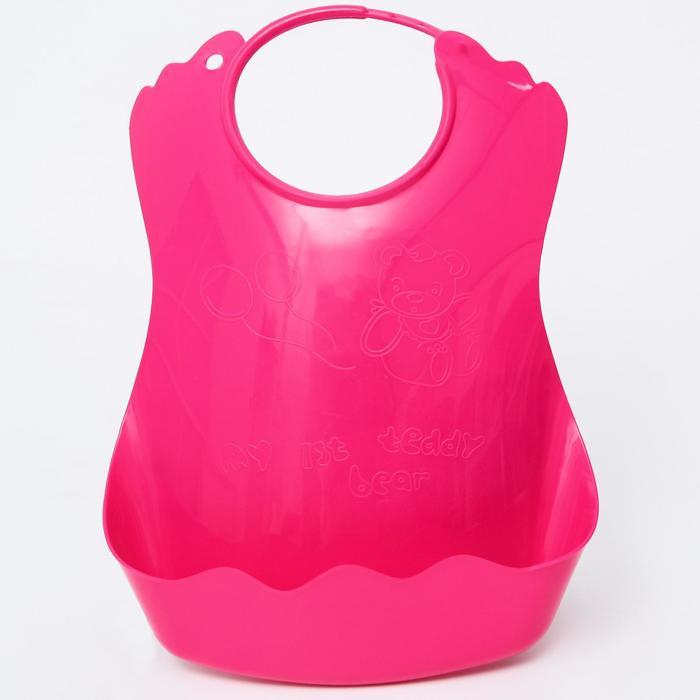 Нагрудник пластиковый с карманом, цвет розовый - фото 105450204
