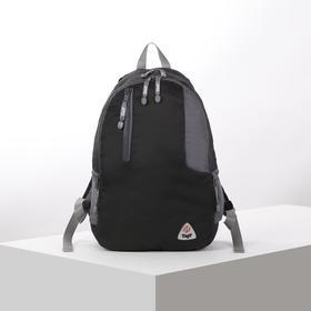 Рюкзак туристический, 28 л, отдел на молнии, наружный карман, цвет чёрный/серый