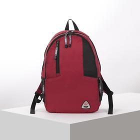 Рюкзак туристический, 28 л, отдел на молнии, наружный карман, цвет чёрный/бордовый