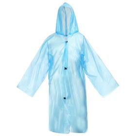 Raincoat with Velcro closure adult